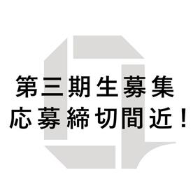 トピックス|総合物流輸送企業グ...
